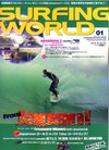 Surfing_wold750